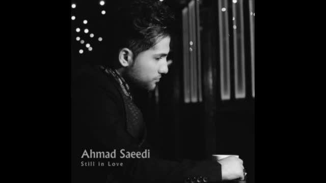 هنوزم عاشقم (( احمد سعیدی))