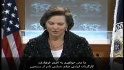 تبریک سخنگوی وزارت امور خارجه امریکا به اصغر فرهادی