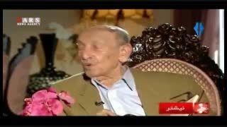 اشک های زنده یاد استاد مرتضی احمدی به حال تهران