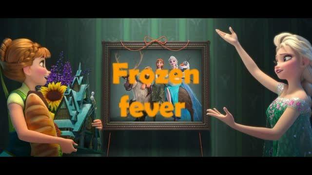 Frozen fever HD با «زیرنویس فارسی» امروز از این کانال