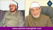مستند - سخنان استاد احمد عیسی المعصراوی - صهبای تسنیم