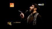 حاج مهدی سلحشور - شب پنجم - محرم 92