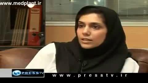 عطاری در ایران