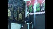سخنرانی حاج آقا دوستی در مورد آب دادن امام(ع) به دشمن