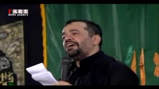 شهادت حضرت زهرا سلام الله علیها | حاج محمود کریمی