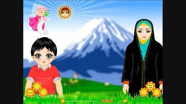 آموزش وضو با شعر و انیمیشن برای کودکان