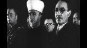 هیتلر یاور فلسطین ومحورمقاومت