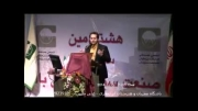 نمونه اجرای علی ظهوریان در هشتادمین سالگرد صنعت سیمان - رازی