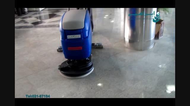 اسکرابر اداری- کفشوی باتری دار-شارژی
