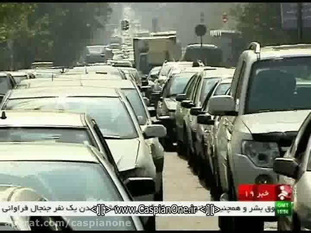 گازسوز شدن 2500000 خودروها در ایران و انفجار مخازن CNG