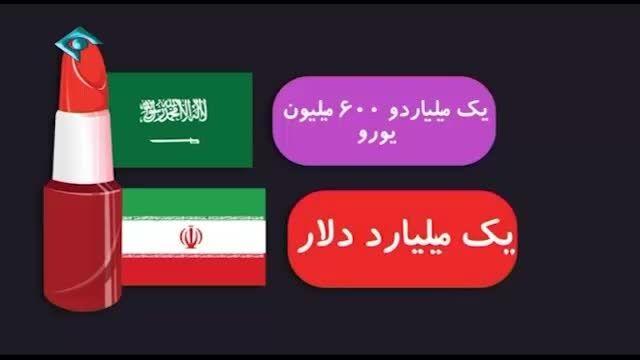 آمار تکان دهنده ی مصرف لوازم آرایشی در ایران
