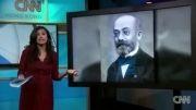 گزارش شبکه CNN در خصوص زبان بین المللی اسپرانتو