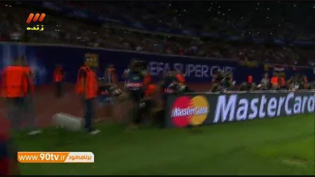 گل پنجم و قهرمانی بارسلونا در فینال سوپر کاپ اروپا
