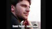آهنگ جدید سامی یوسف به نام جان جانان