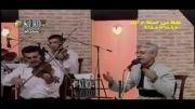 آخ لیل وداخ لیل-استاد ناصر رزازی-کلهر