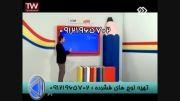 رمز گردانی آینه های کروی با مهندس مسعودی