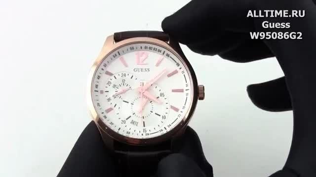 ساعت مچی گس مدل W95086G2