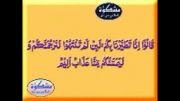 سوره یاسین(یس) قلب قرآن