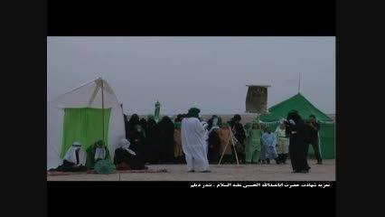 دیلم تعزیه شهادت امام حسین(وداع امام با حضرت زینب) 1392