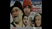 تیزر تئاتر کمدی موزیکال فسپوک