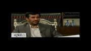آقای احمدی نژاد: ما ایران 140 را حمایت کردیم