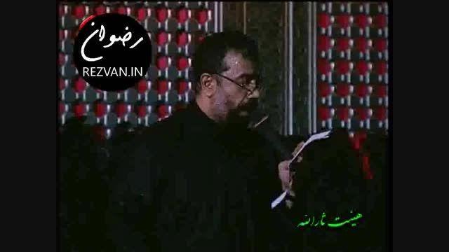 جلسات   حاج محمود کریمی   شب چهارم محرم 93 (8)