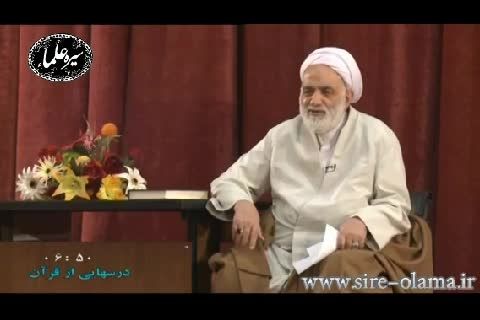 ابتکار آیت الله العظمی مکارم شیرازی درباره تعطیلات