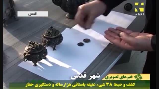 کشف اشیاء 1000 ساله باستانی