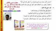 نمونه ای از محصولات معجزه آسای عربی کنکور استاد آزاده