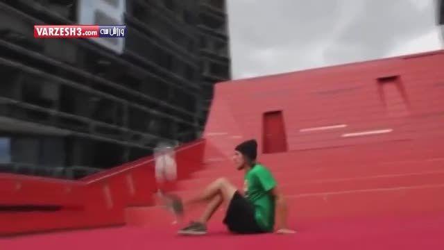 کلیپ حرکات نمایشی ستارگان گمنام فوتبال