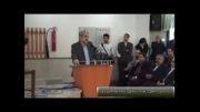 سفردکترستاری به استان قزوین