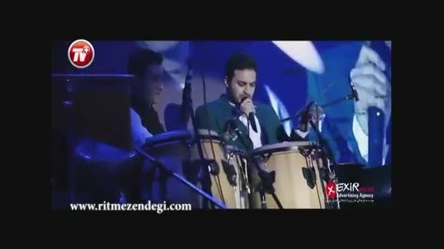 ترانه ترکی بابک جهانبخش در کنسرت تبریز