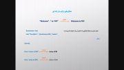 فیلم آموزش php جلسه 20 | طراحی سایت وب آرت