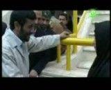 حرف خصوصی یک دختر با احمدی نژاد