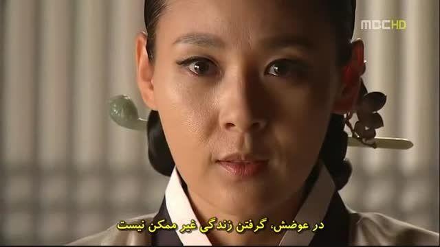 سانسور های سریال ماه در آغوش خورشید (18 اسفند)