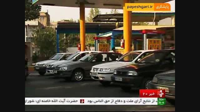 ممنوعیت توزیع مکمل های بنزین در پمپ بنزین  ها