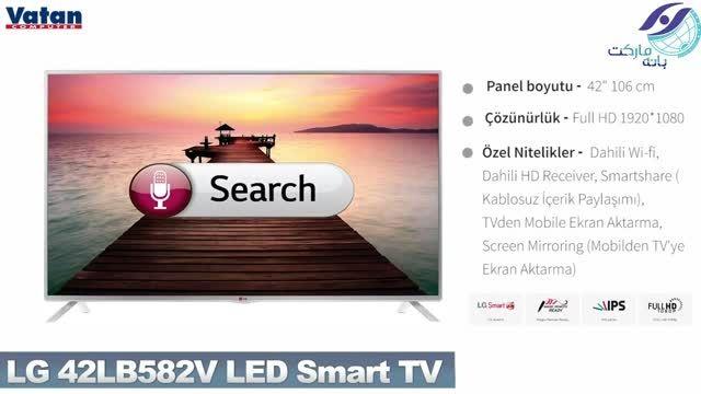 تلویزیون ال ای دی فول اچ دی ال جی LG LED LB582