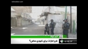 فلسطین:1392/10/29:ولخرجی امارات برای نابودی حماس...!؟؟