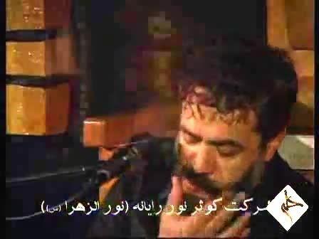 حاج محمود کریمی...باباجون کی منو از تو جداکرد