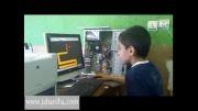 ترسوندن بچه ایرانی بی چاره- اخر خنده