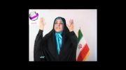 کلیپ بی نظیر خدا میگه با اجرای حسی سوگل (ستایش ) تاجیک
