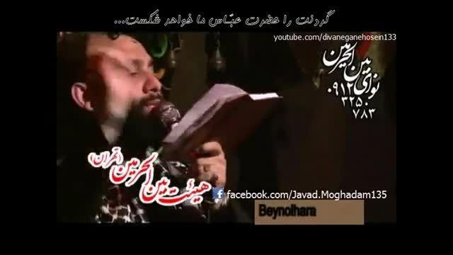 سید جواد مقدم.در مورد شاهین نجفی پست