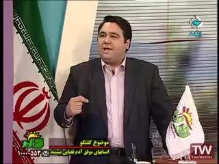 آدم های موفق آدم فضایی نیستند/توضیحات امیرحسین شمس زاده