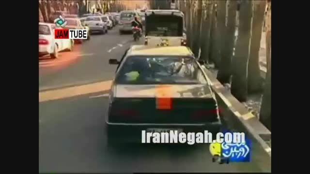 دوربین مخفی ایرانی / راننده تاکسی نزدیک بین