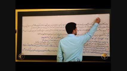 کنکور - کنکور آسان شد باگروه آموزش استاد احمدی -کنکور5