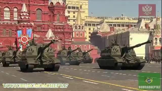 رژه ارتش روسیه در هفتادمین سالگرد پیروزی بر آلمان نازی
