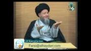 سلسله مباحث «معرفة الله» (6) - زبان فارسی