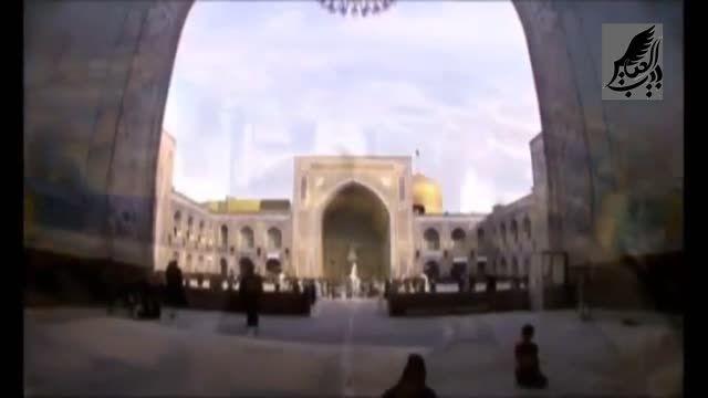 میلاد امام رضا(ع) با صدای علی فانی