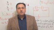 کنکور ۹۲ تجربی فیزیک تست  خازن  قسمت  2  مهندس دربندی