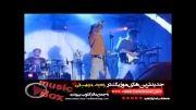 اجرای آهنگ نگران منی با صدای مرتضی پاشایی (بخش دوم)